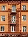 Smolensk, Bolshaya Sovetskaya street 39 - 2.jpg