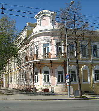 Doctor Zhivago (novel) - Pushkin Library, Perm