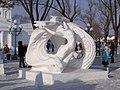 Snow sculpture, Harbin International Ice and Snow Sculpture Festival (3238491776).jpg