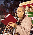 Soumitra Chatterjee reciting a poem by Rabindranath Tagore at inauguration of a flower show.jpg