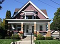South Washington Historic District Watertown Wisconsin 310 Emmitt.jpg