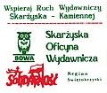 Sowa-logo-sticker.jpg