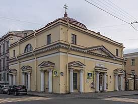 Spb StStanislaus Church asv2019-09.jpg