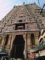 Sri Ranganatha Swamy Temple Gopuram.jpg