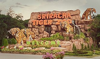 Sriracha Tiger Zoo - Entrance of Sri Racha Tiger Zoo.