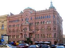 St. Petersburg Hotel 1.jpg