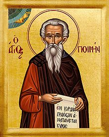 St. Poimen the Great.jpg