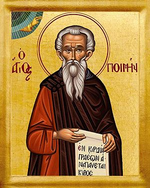 Poemen - Image: St. Poimen the Great