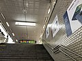 Stairs for Platform 5 & 6 of Hakata Station.jpg
