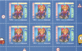 Stamp-russia2016-child-safety-partblock.png