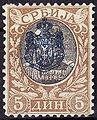 StampSerbia1903Michel71.jpg