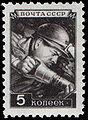 Stamp 7 1948 1247.jpg