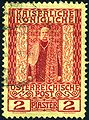 Stamp Austrian PO Turkish 1908 2pi.jpg
