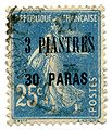 Stamp French PO Turkish 1923 3pi30pa.jpg