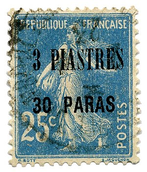 French post offices in the Ottoman Empire - 3-piaster 30-para overprint on French 25c