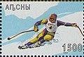 Stamp of Abkhazia - 1997 - Colnect 999797 - Slalom.jpeg