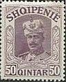 Stamp of Albania - 1914 - Colnect 337732 - Fürst William of Wied.jpeg