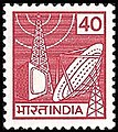 Stamp of India - 1988 - Colnect 1017636 - 1 - Television Set Dish Aerial and Transmitter.jpeg
