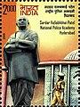 Stamp of India - 2008 - Colnect 158009 - Sardar Vallabhbhai Patel National Police Academy Hyderabad.jpeg