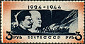 Stamp of USSR 0914.jpg