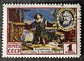 Stamp of USSR 1808 a.jpg