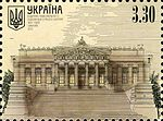 Stamp of Ukraine s1358.jpg