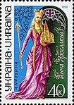 Stamp of Ukraine s210.jpg