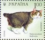 Stamp of Ukraine s930.jpg
