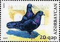 Stamps of Azerbaijan, 2007-772.jpg