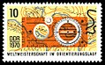 Stamps of Germany (DDR) 1970, MiNr 1605.jpg