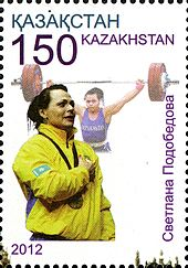 Stamps of Kazakhstan, 2013-05.jpg