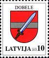 Stamps of Latvia, 2013-09.jpg