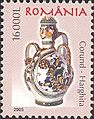 Stamps of Romania, 2005-010.jpg