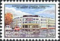Stamps of Tajikistan, 010-04.jpg