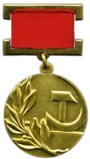 USSR State Prize - State Prize badge