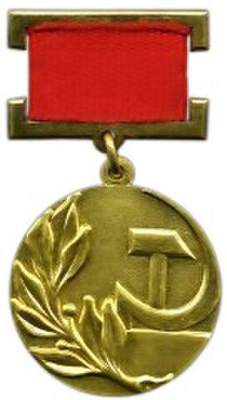 Georg Ots - Image: State Prize Soviet Union