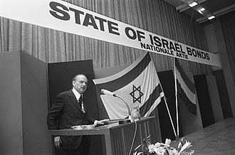 Israel Bonds - State of Israel Bonds conference in Glazen Zaal in RAI, Amsterdam, 1974
