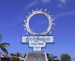Stung Treng - Sign at the entrance to Stung Treng