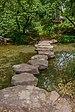 Stone bridge - Stadtgarten Karlsruhe 01.jpg