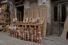 Store of carved wood, Damietta, Egypt.jpg