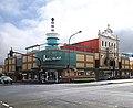 Strand Theatre Toowoomba corner view.jpg