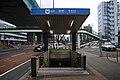Subway Horita Station No.1 Entrance 20180102.jpg