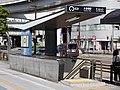 Subway Ozone Station 1 Entrance.jpg