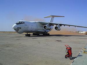Nyala, Sudan - Nyala Airport