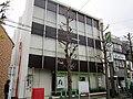 Sumitomo Mitsui Banking Corporation Senzoku Branch.jpg