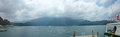 Sun Moon Lake Panorama.png