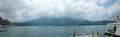 Sun Moon Lake Panorama.png