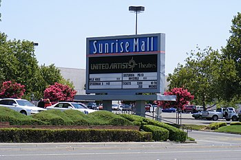 English: A photo of the theater sign at the Su...
