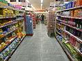 Supermercado Princesa, nº 519 - interior.JPG