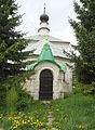 Suzdal church - panoramio (1).jpg